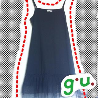 ジーユー(GU)の重ね着にも。裾チュールキャミワンピL(ミニワンピース)
