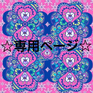 ユニバーサルエンターテインメント(UNIVERSAL ENTERTAINMENT)の●裕子様専用●麗 花萠ゆる8人の皇子たち☆Blu-raySET 1+2(TVドラマ)