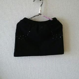 ジーユー(GU)の⑨小さめ120㎝ gu スカート 200円(スカート)