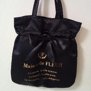 メゾンドフルール(Maison de FLEUR)の❤ N ❤様専用ページ メゾンドフルール リボントートバッグ①(トートバッグ)