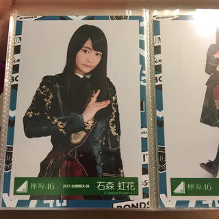 ケヤキザカフォーティーシックス(欅坂46(けやき坂46))の欅坂46 石森虹生写真(アイドルグッズ)