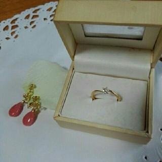 IK様ご専用❤美品18金×ダイヤモンドピンキーリング指輪お花ダイヤ5号位(リング(指輪))