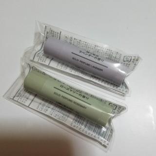 ムジルシリョウヒン(MUJI (無印良品))の無印 練り香水2本セット 半額(香水(女性用))