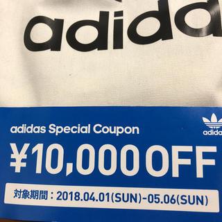 アディダス(adidas)のadidas special Coupon(ショッピング)