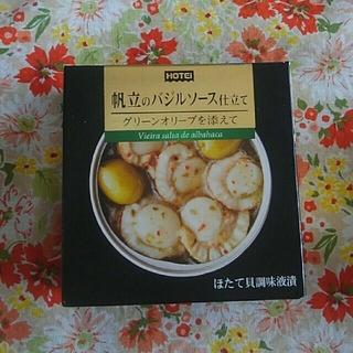 缶詰め ホタテ(缶詰/瓶詰)