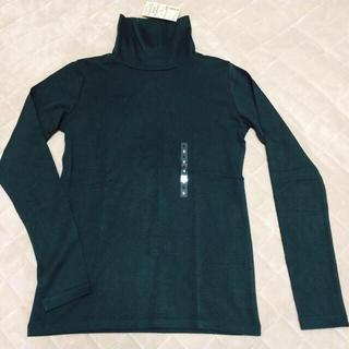 ムジルシリョウヒン(MUJI (無印良品))の無印  レディース Sサイズ タートル グリーン(Tシャツ(長袖/七分))
