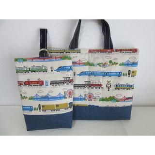 レッスンバッグ&シューズ袋《電車と汽車とデニム柄》(バッグ/レッスンバッグ)