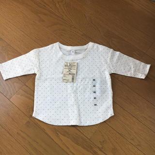 ムジルシリョウヒン(MUJI (無印良品))の無印子供服オーガニック七分袖Tシャツ新品(その他)
