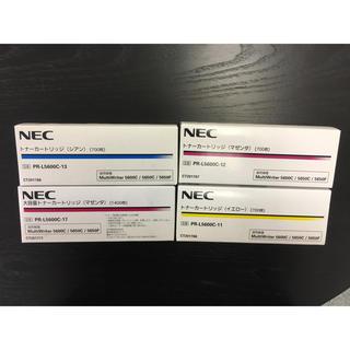 エヌイーシー(NEC)のNECトナーカートリッジ三色(PC周辺機器)