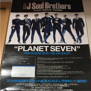 サンダイメジェイソウルブラザーズ(三代目 J Soul Brothers)のポスター(ポスター)