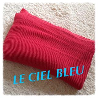 ルシェルブルー(LE CIEL BLEU)の処分sale ルシェル ストール(ストール/パシュミナ)