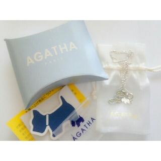 アガタ(AGATHA)のAGATHA イニシャル ネックレス(ネックレス)