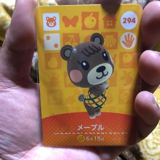 ニンテンドー3DS(ニンテンドー3DS)のとびだせどうぶつの森amiiboカード メープル(シングルカード)