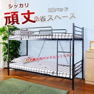耐荷重100kg 丈夫な二段 ベッド ブラック・ホワイト・グレー(ロフトベッド/システムベッド)