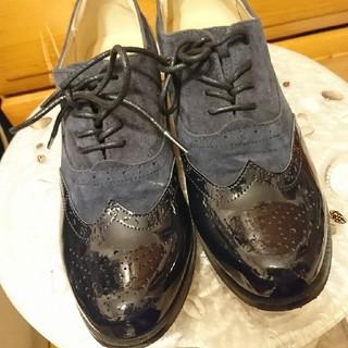 アクシーズファム(axes femme)のアクシーズファム シューズ(ローファー/革靴)
