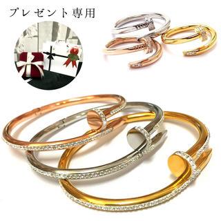 431 ギフト専用 キラキラ輝く釘ブレス&釘リングセット 速達発送 (リング(指輪))
