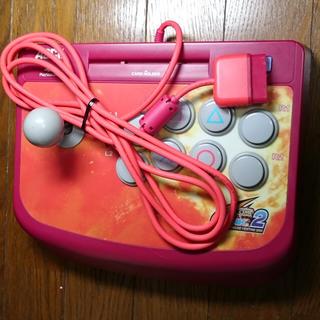プレイステーション(PlayStation)のアスキースティックエフティー2 カプコンバージョン(その他)