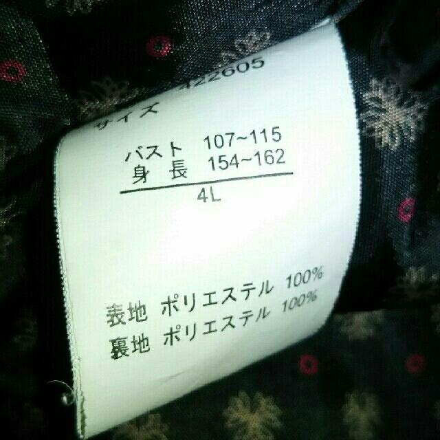 しまむら(シマムラ)のいの様専用🌼【大きいサイズ】コート❀4L❀ レディースのジャケット/アウター(ロングコート)の商品写真