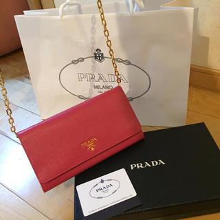 プラダ(PRADA)のプラダチェーンウォレット(財布)