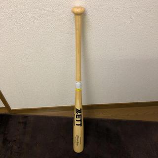 ゼット(ZETT)のゼット木製バット。84センチ。(バット)