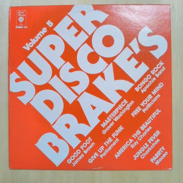 SUPER DISCO BREAKS VOLUME 5 エンタメ/ホビーのCD(R&B/ソウル)の商品写真