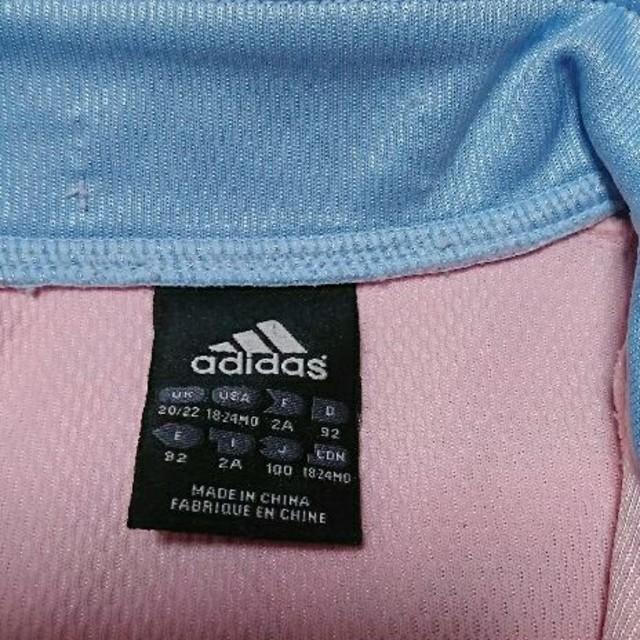 adidas(アディダス)の値下げ!adidas ジャージ トップスのみ キッズ/ベビー/マタニティのキッズ服 女の子用(90cm~)(ジャケット/上着)の商品写真