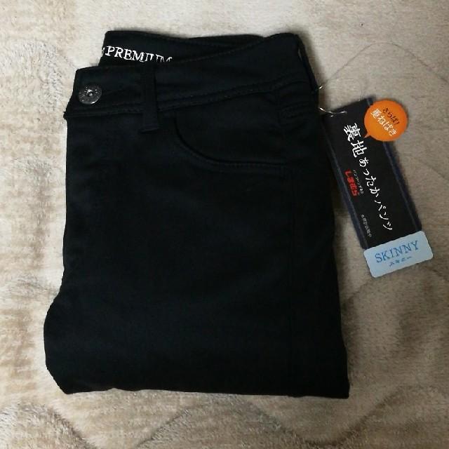しまむら(シマムラ)の新品 しまむら 裏地あったかパンツ クロッシープレミアム W61 黒 スキニー レディースのパンツ(スキニーパンツ)の商品写真