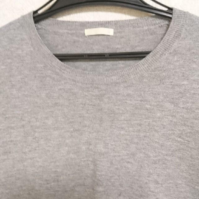 GU(ジーユー)のジーユー gu シンプル ニットソー グレー 春物 レディースのトップス(ニット/セーター)の商品写真