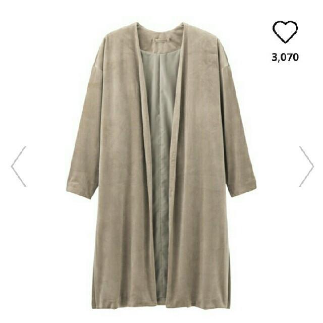 GU(ジーユー)の【GU】ベロアガウンコート🌸 レディースのジャケット/アウター(ガウンコート)の商品写真