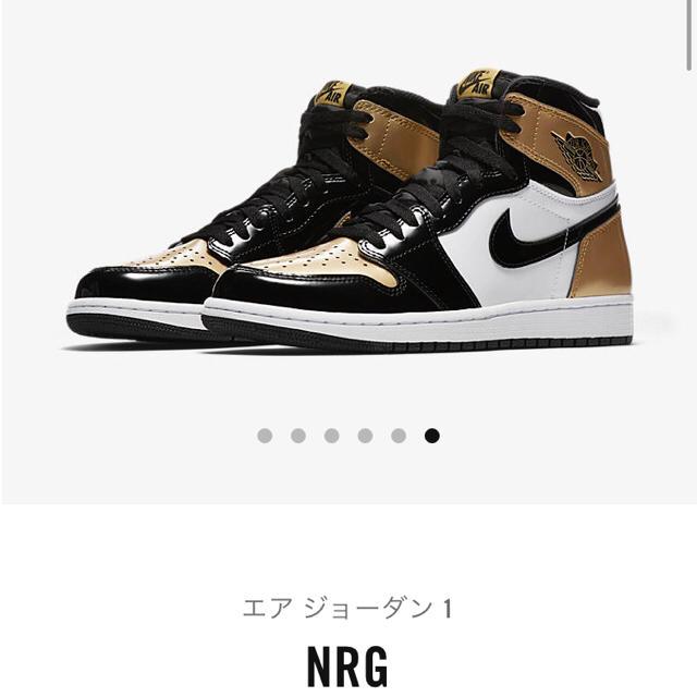 NIKE(ナイキ)の新品未使用 NIKE AIR JORDAN1 NRG 26.5cm メンズの靴/シューズ(スニーカー)の商品写真