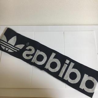 アディダス(adidas)のadidas マフラー(マフラー)
