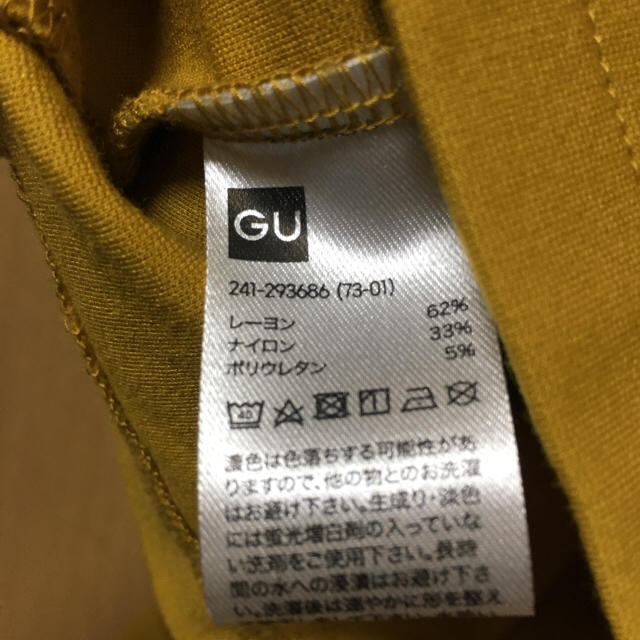 GU(ジーユー)のGU イエロートップス レディースのトップス(カットソー(長袖/七分))の商品写真