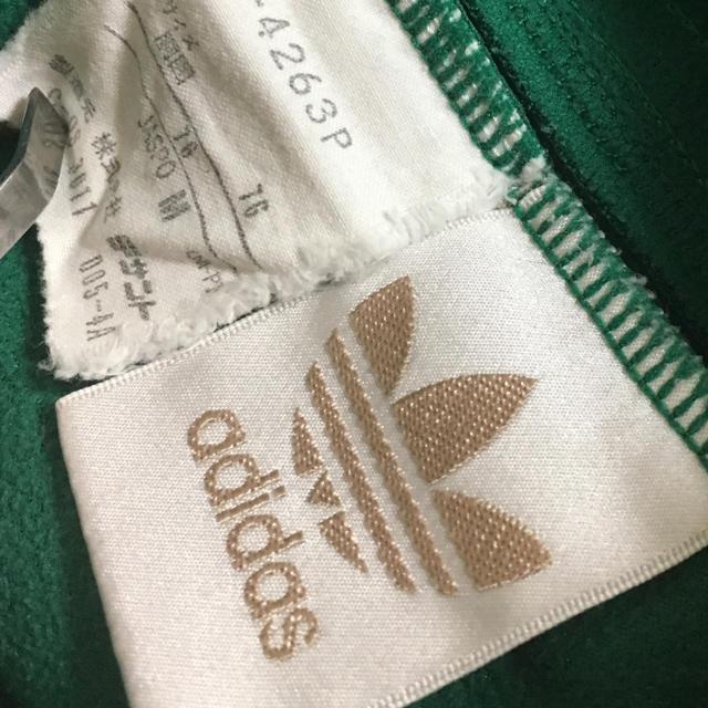 adidas(アディダス)の90s adidas パンツ メンズのトップス(ジャージ)の商品写真
