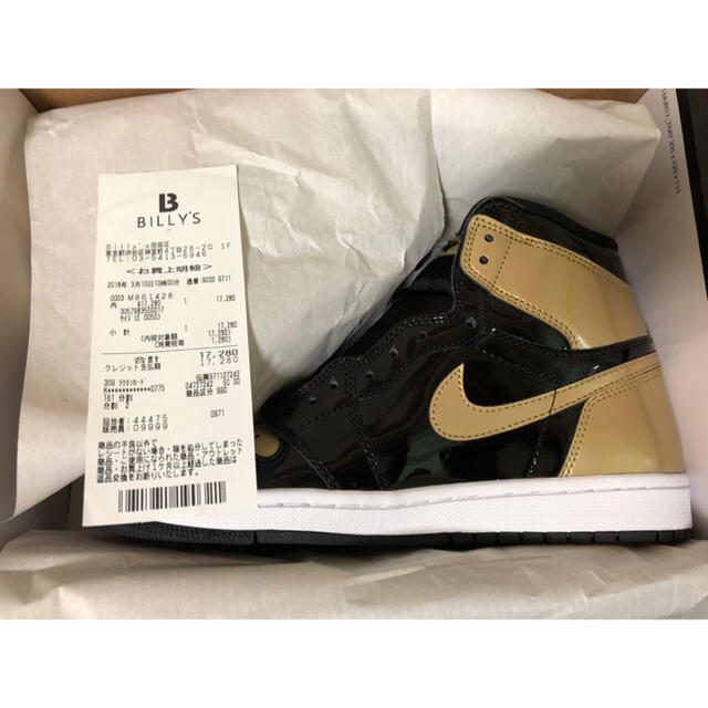 NIKE(ナイキ)のair jordan 1 NRG メンズの靴/シューズ(スニーカー)の商品写真