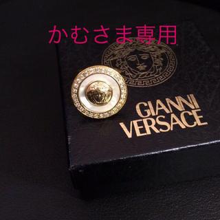 ヴェルサーチ(VERSACE)のかむさま専用(リング(指輪))
