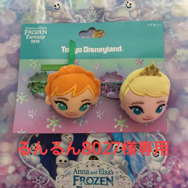 Disney(ディズニー)のるんるん様専用 アナ雪 ヘアゴム エンタメ/ホビーのおもちゃ/ぬいぐるみ(キャラクターグッズ)の商品写真