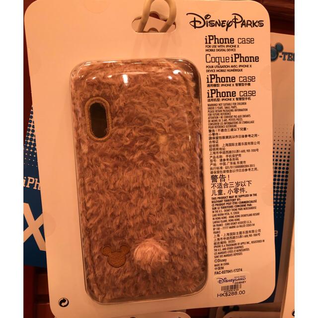 Disney(ディズニー)のダッフィー 日本未入荷!新作 iPhone X 手帳型携帯ケース  新品未使用 スマホ/家電/カメラのスマホアクセサリー(iPhoneケース)の商品写真
