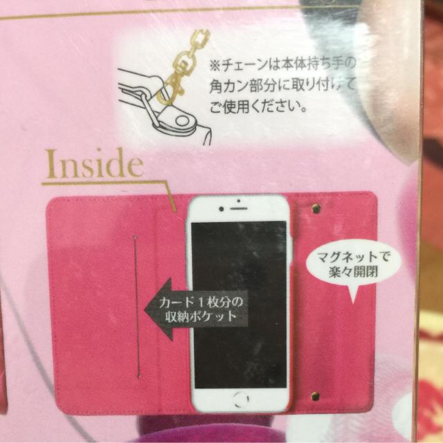 Disney(ディズニー)の最終値下げ❣️新品ミニーマウスバッグタイプ iPhone6 スマートフォンケース スマホ/家電/カメラのスマホアクセサリー(iPhoneケース)の商品写真