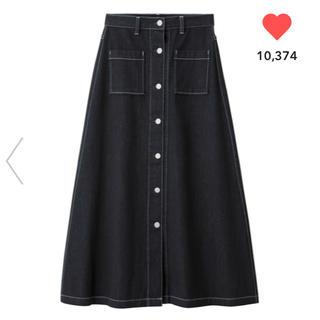 ジーユー(GU)のGU デニムフロントボタンマキシスカート/ネイビーM(ロングスカート)