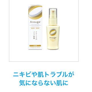 アルージェ(Arouge)のアルージェ トラブルリペアリキッド  肌荒れ ニキビ(化粧水/ローション)