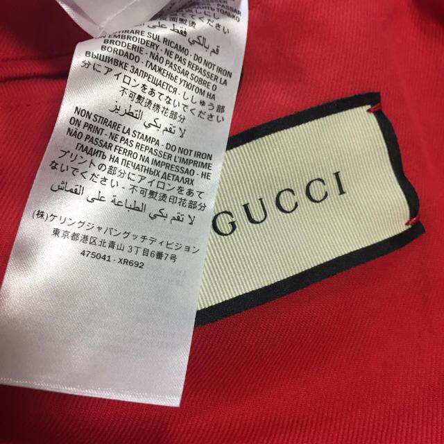d2e2b2e3062b Gucci(グッチ)のvuivuitton様専用ページドラゴン刺繍ミリタリージャケット 極美品