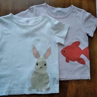 ムジルシリョウヒン(MUJI (無印良品))の最終価格 無印良品 Tシャツ2枚セット 100(Tシャツ/カットソー)