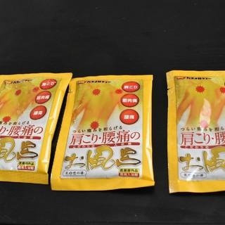 入浴剤 3袋セット 薬用 肩こり・腰痛 きき湯