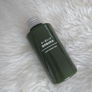 ムジルシリョウヒン(MUJI (無印良品))のオーガニック薬用美白乳液(乳液 / ミルク)
