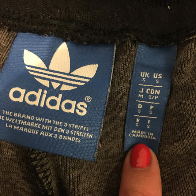 adidas(アディダス)のadidas スウェットジャージ ♡ メンズのトップス(ジャージ)の商品写真