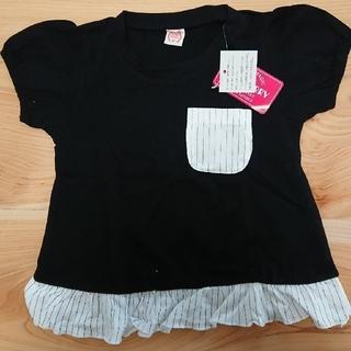 シマムラ(しまむら)の【HAKUTO様専用】新品タグ付 90㎝Tシャツ バースデイ(Tシャツ/カットソー)