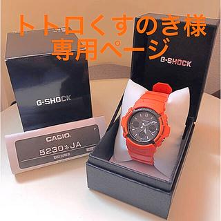 G-SHOCK(ジーショック)(腕時計(デジタル))