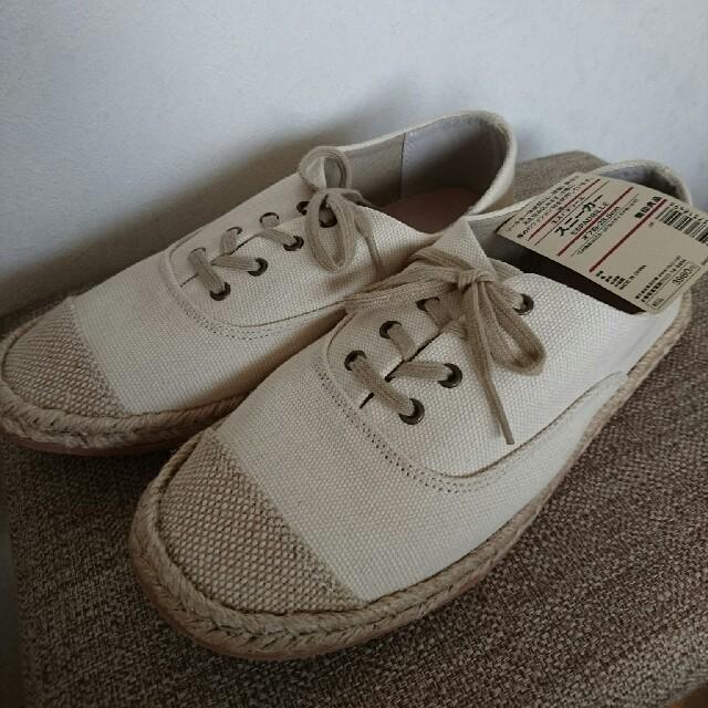 MUJI (無印良品)(ムジルシリョウヒン)の新品☆無印良品、エスパドリーユスニーカー レディースの靴/シューズ(スニーカー)の商品写真