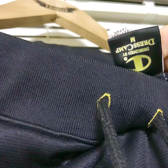 DRESSCAMP(ドレスキャンプ)の【オススメ】DRESSCAMP(ドレスキャンプ)×Champion メンズのトップス(ジャージ)の商品写真
