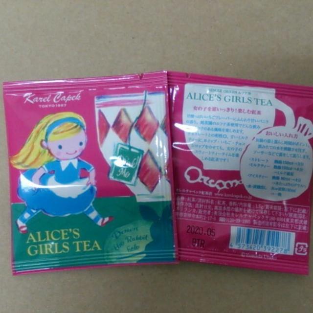 ぐーたん様専用 カレルチャペック 紅茶 ジューシーパイナップル 10P 食品/飲料/酒の飲料(茶)の商品写真